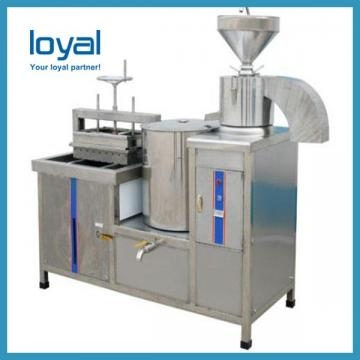 New Inventions Bean Curd Small Soya Milk Making Machine