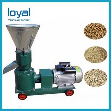 Popular High Quality Automatic Dry Animal Pet Dog Cat Pet Food Production Line