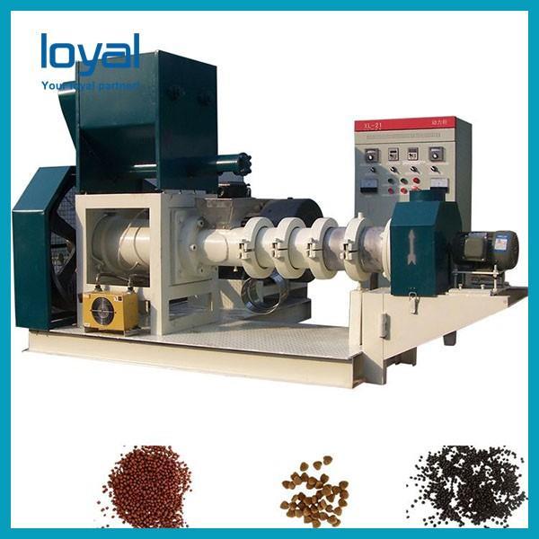 Chinese Factory Wholesale High Efficiency Advanced Bulk Fish Food Making Machine #1 image