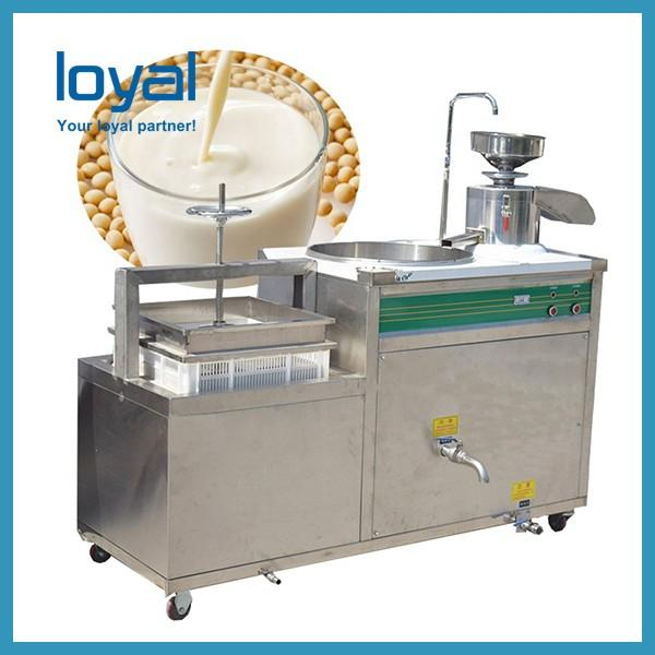 New Inventions Bean Curd Small Soya Milk Making Machine #2 image