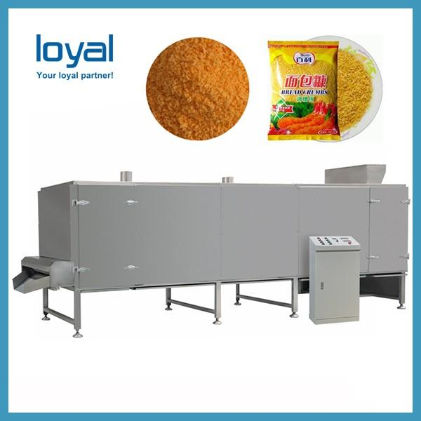 Hot Selling Corn Flakes Baked Machine Breakfast Cereal Inflating Device Extrusion Production Line #3 image