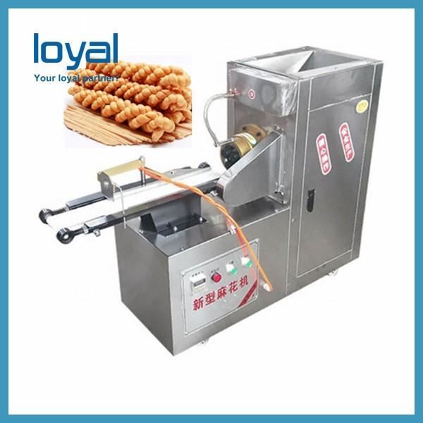 Fried Snacks Pellet Chips Making Machine Screw Shell Snack Food Equipment #3 image