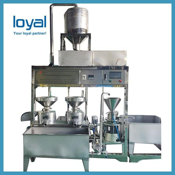 Double-Screw Textured Vegetarian Soy Protein Process Line Making Machine #1 image